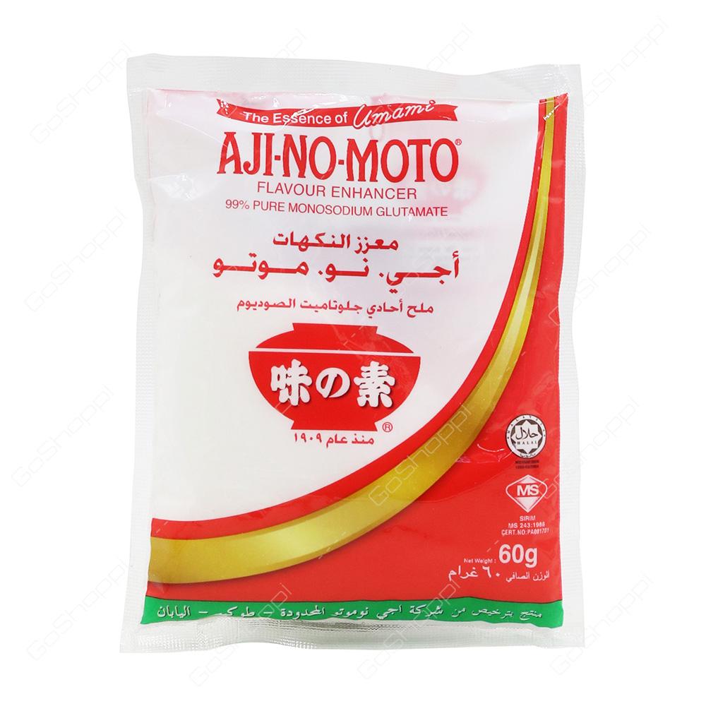 Ajinomoto Flavour Enhancer 60 g
