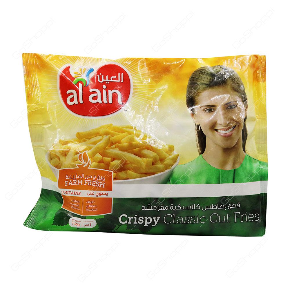 Al Ain Crispy Claassic Cut Fries 1 kg