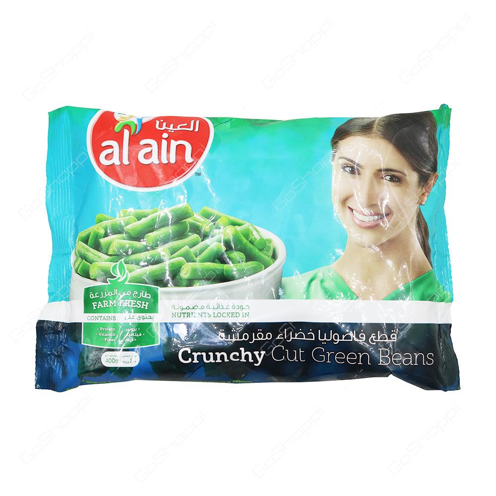 Al Ain Crunchy Cut Green Beans 400 g