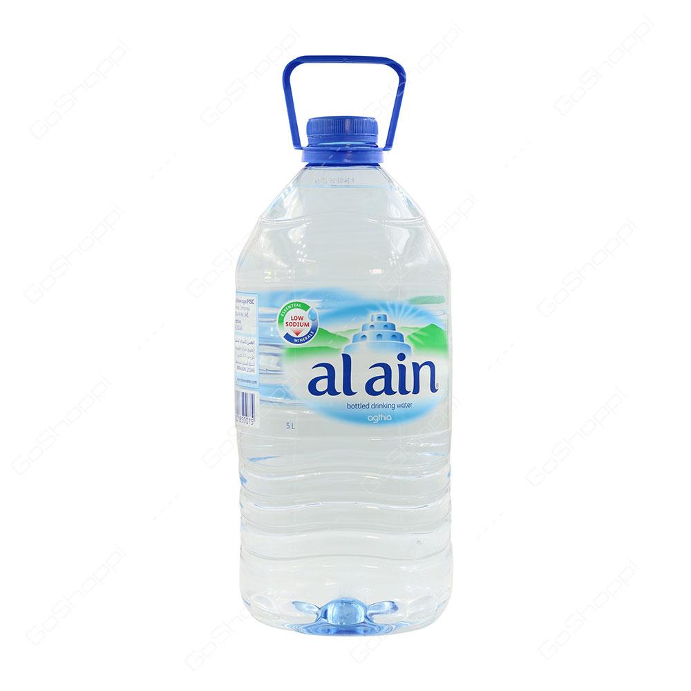 Al Ain Low Sodium Bottled Drinking Water Agthia 5 l