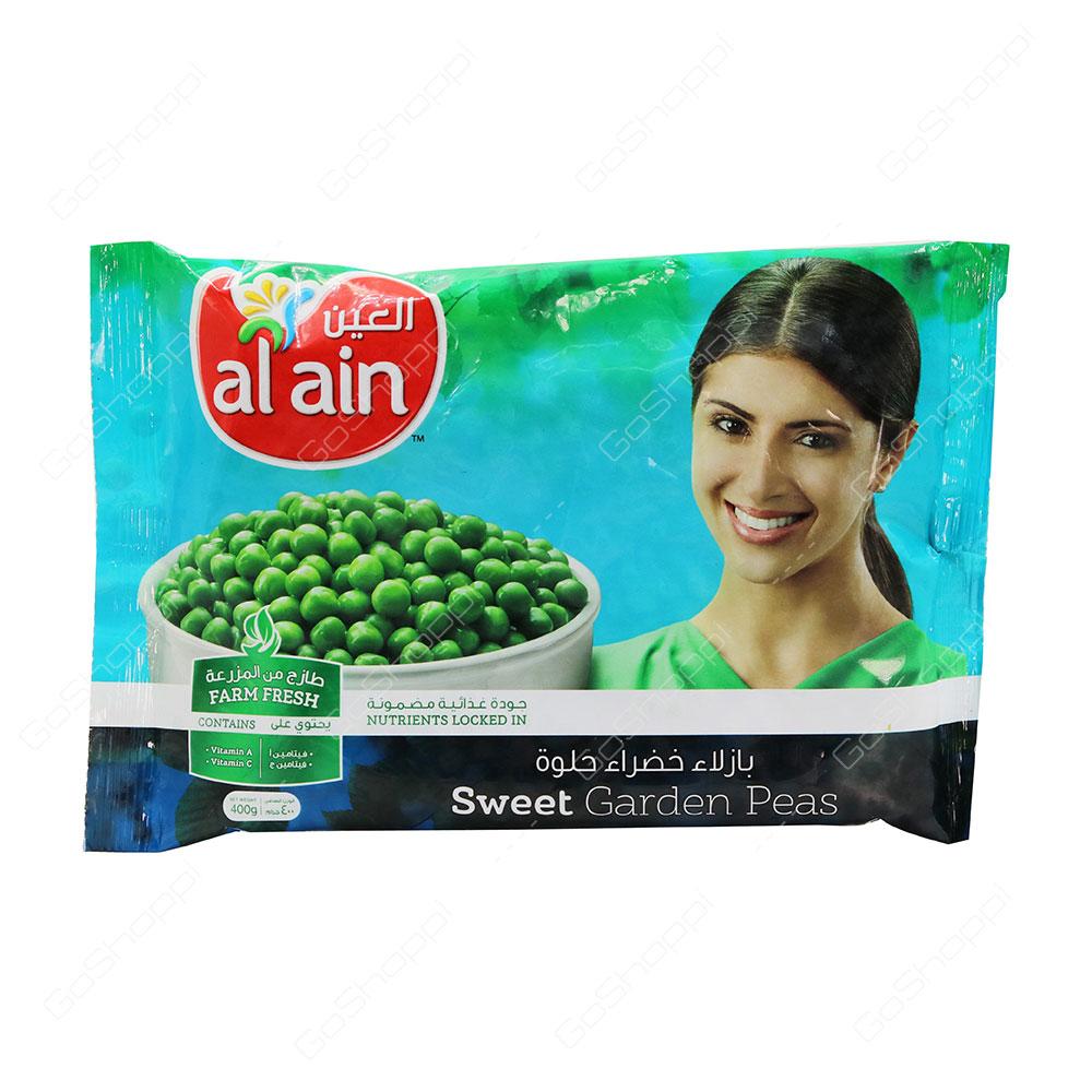 Al Ain Sweet Garden Peas 400 g