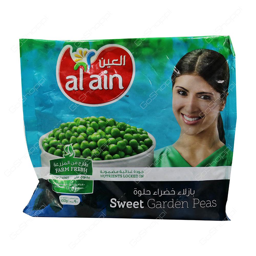 Al Ain Sweet Garden Peas 900 g