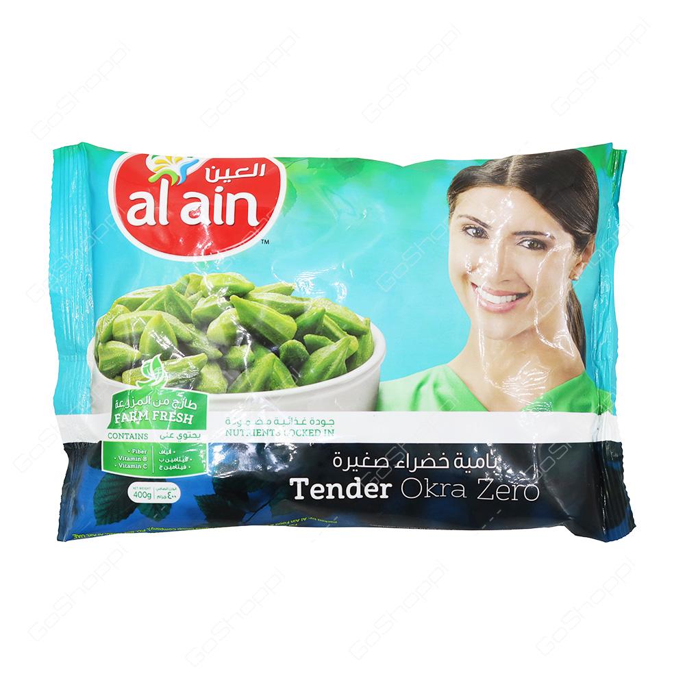 Al Ain Tender Okra Zero 400 g