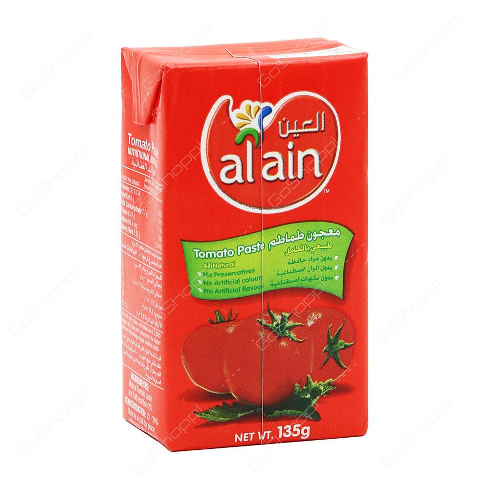 Al Ain Tomato Paste 135 g