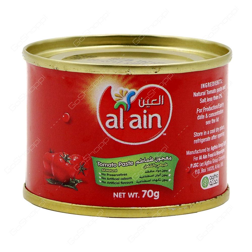 Al Ain Tomato Paste 70 g