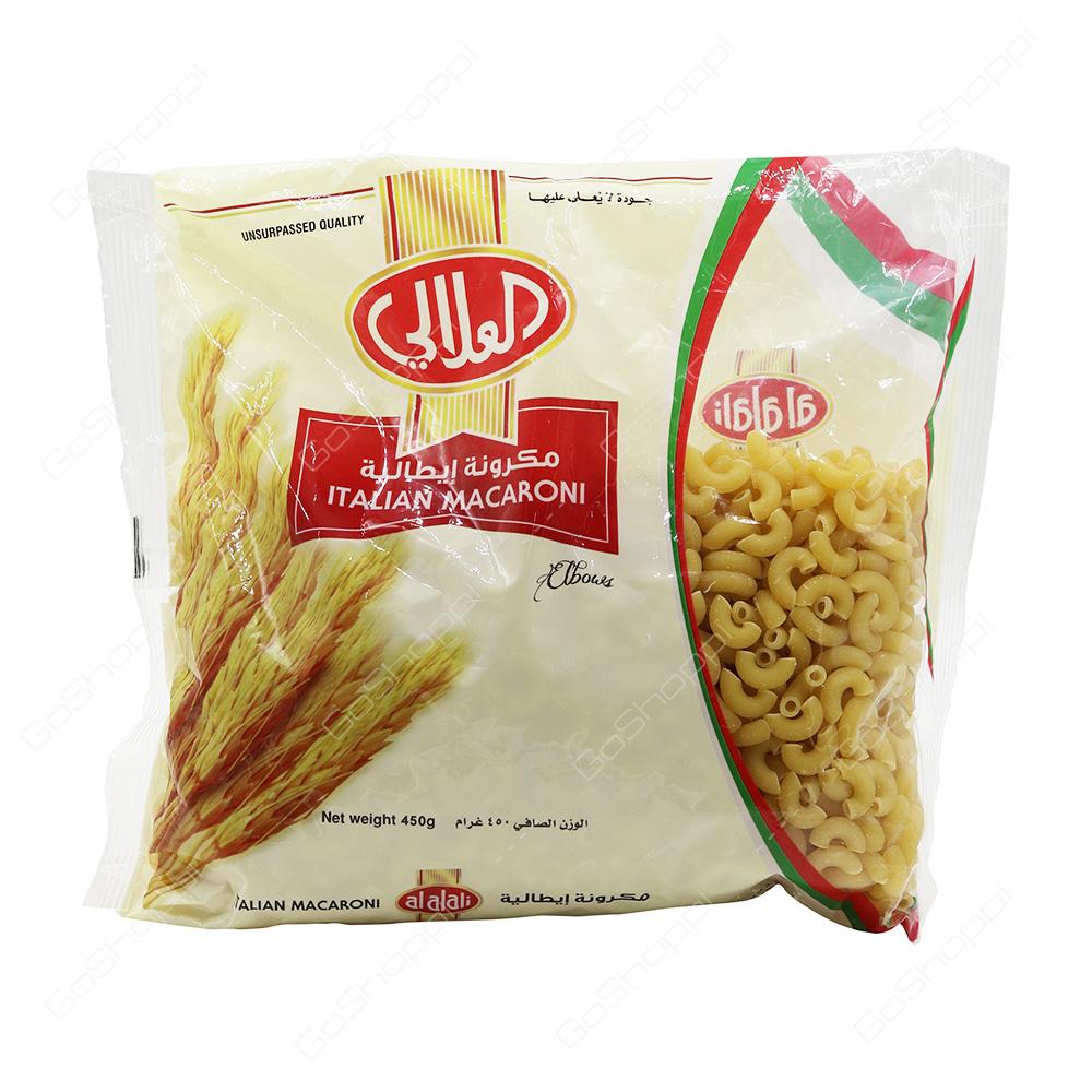 Al Alali Italian Macaroni Elbows 450 g