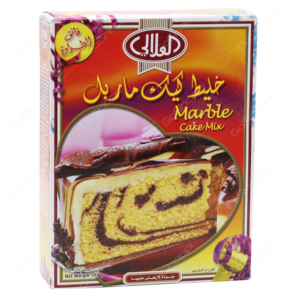 Al Alali Marble Cake Mix 517 g