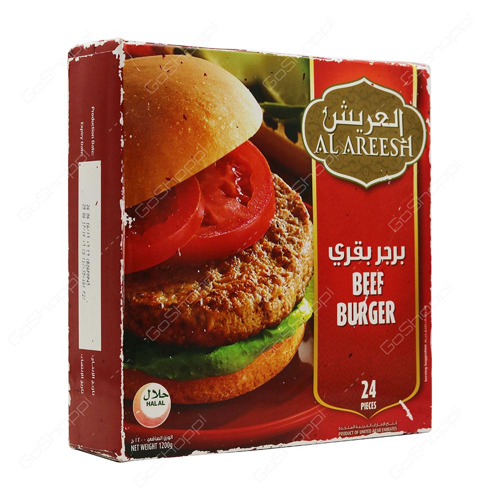 Al Areesh Beef Burger 24 pcs
