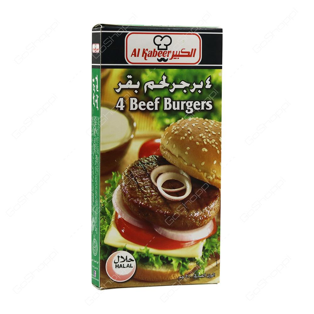 Al Kabeer 4 Beef Burgers 200 g
