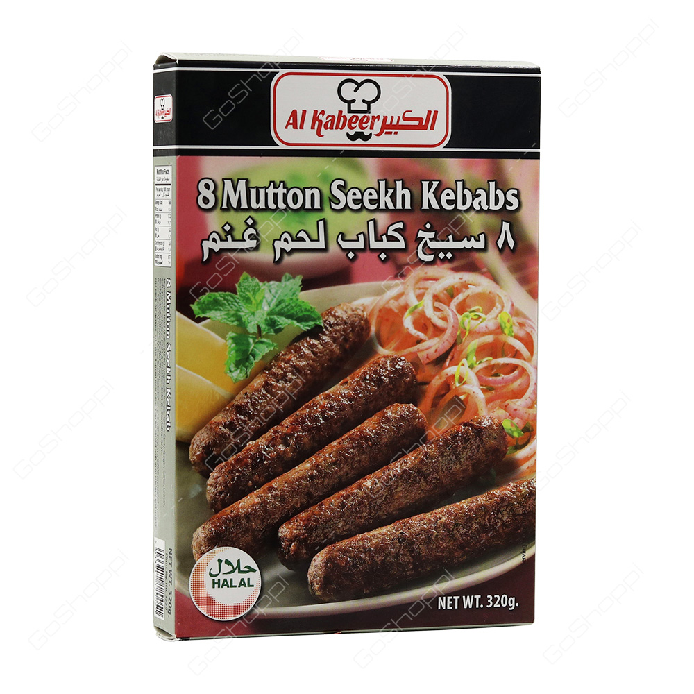 Al Kabeer 8 Mutton Seekh Kebabs  320 g