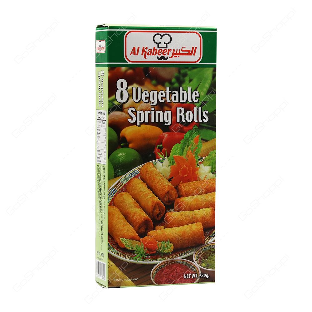 Al Kabeer 8 Vegetable Spring Rolls   280 g