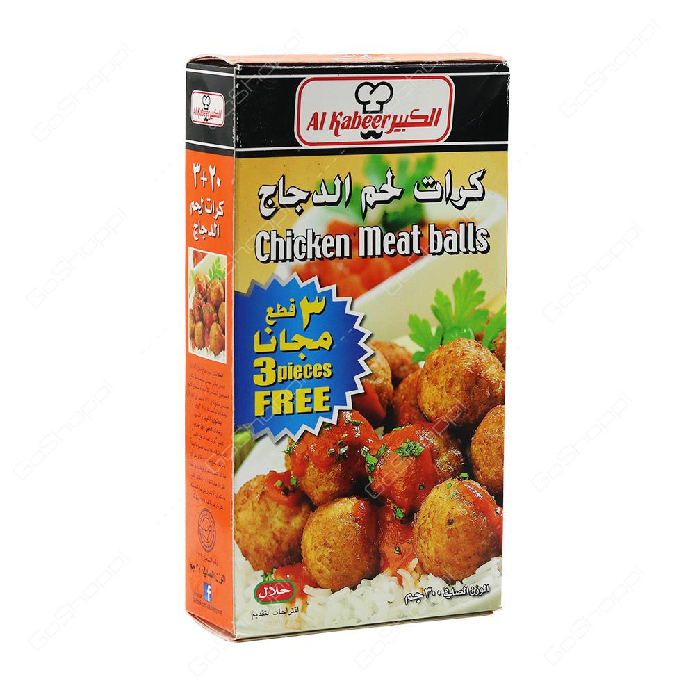 Al Kabeer Chicken Meat Balls   300 g