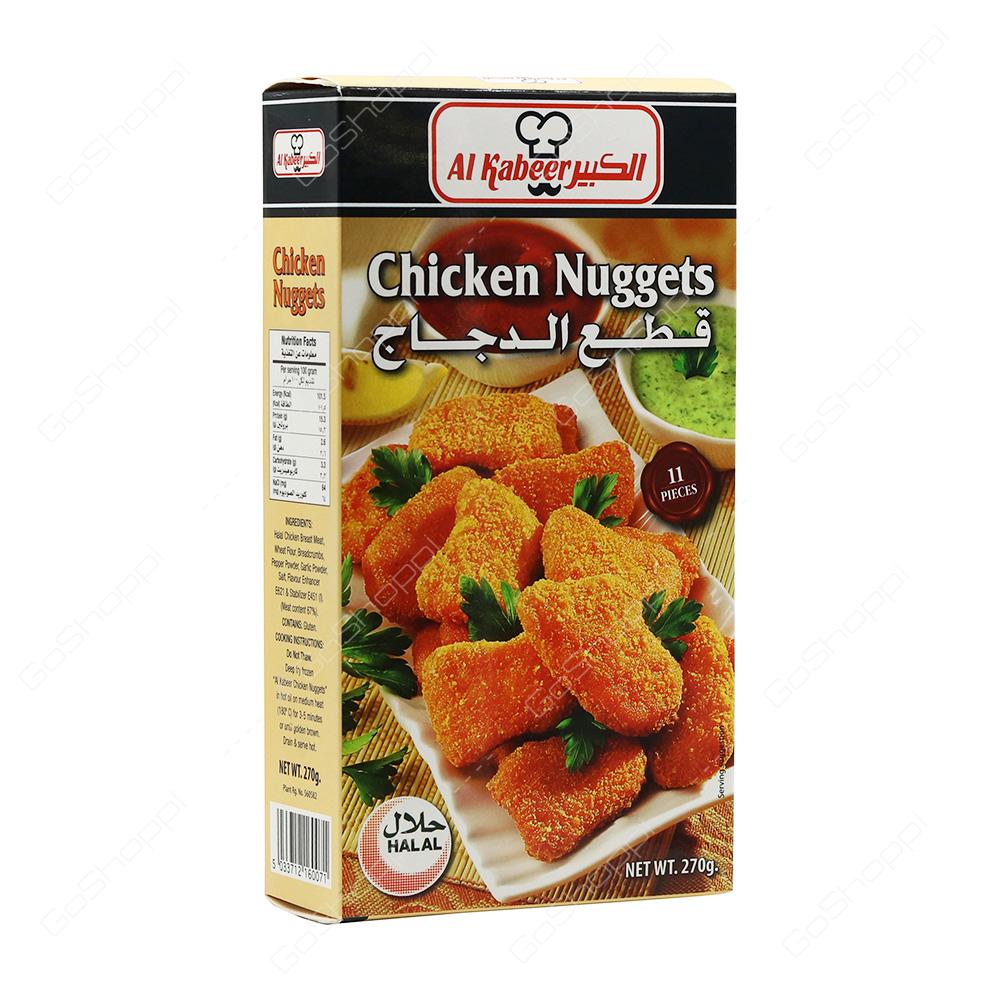 Al Kabeer Chicken Nuggets    270 g