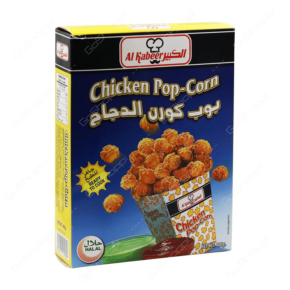 Al Kabeer Chicken Popcorn    400 g