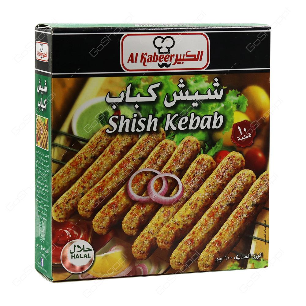 Al Kabeer Shish Kebab    600 g