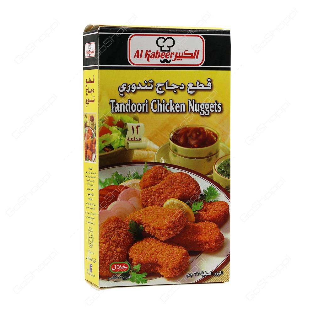 Al Kabeer Tandoori Chicken Nuggets   270 g