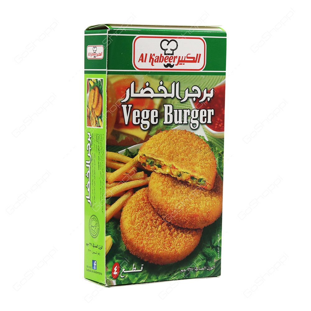 Al Kabeer Vege Burger    227 g