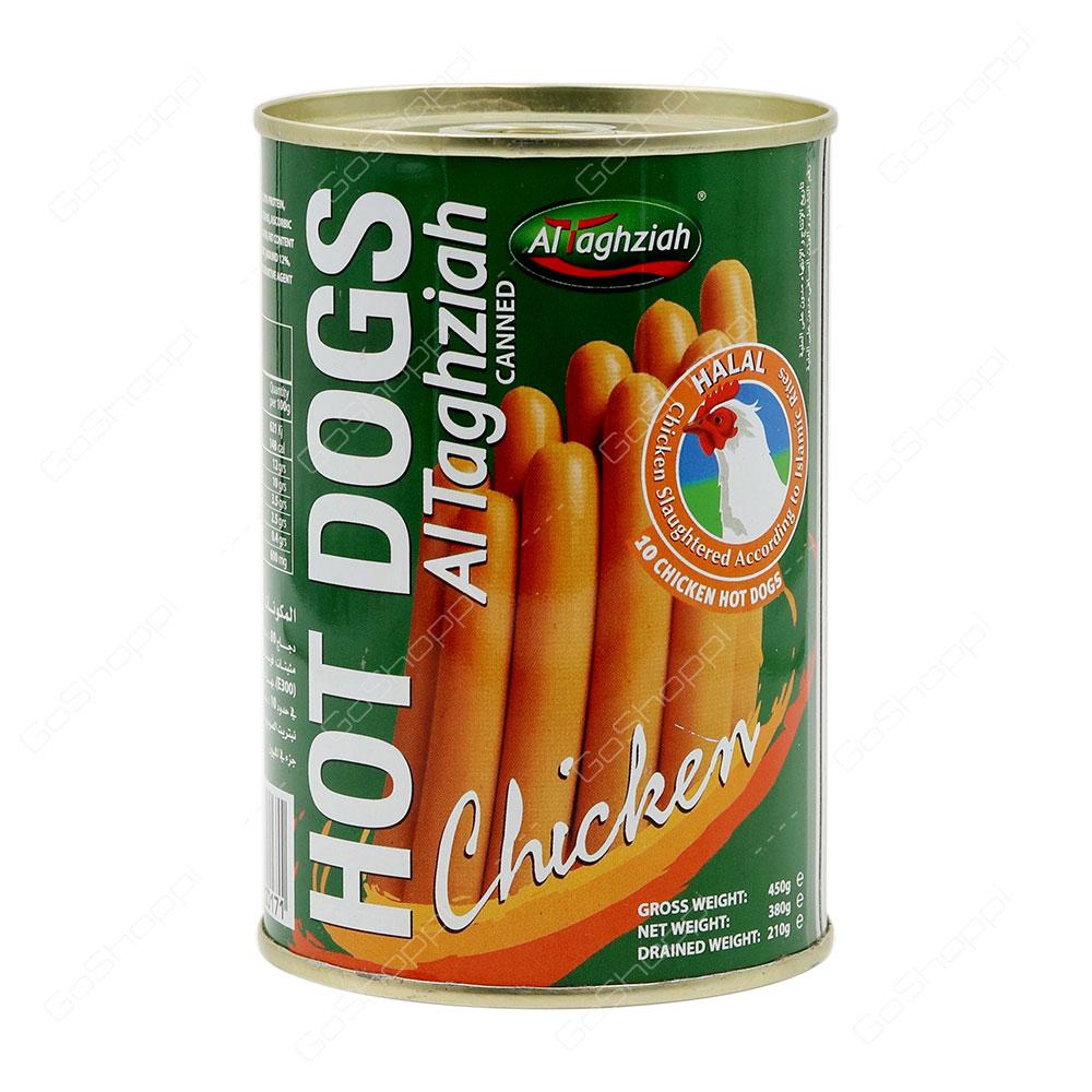 Al Taghziah Hot Dogs Chicken 450 g