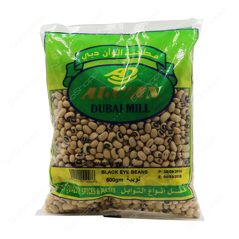Alwan Dubai Mill Black Eye Beans 500 g