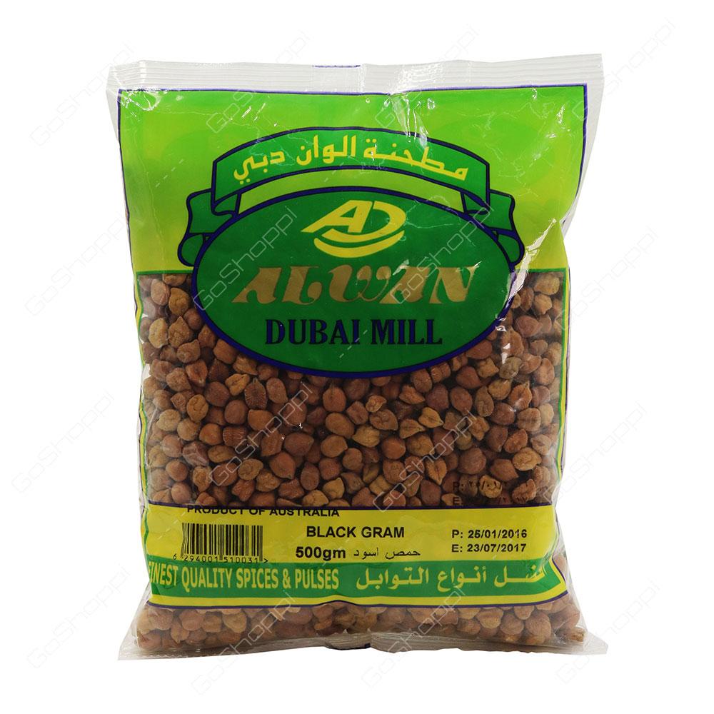 Alwan Dubai Mill Black Gram 500 g