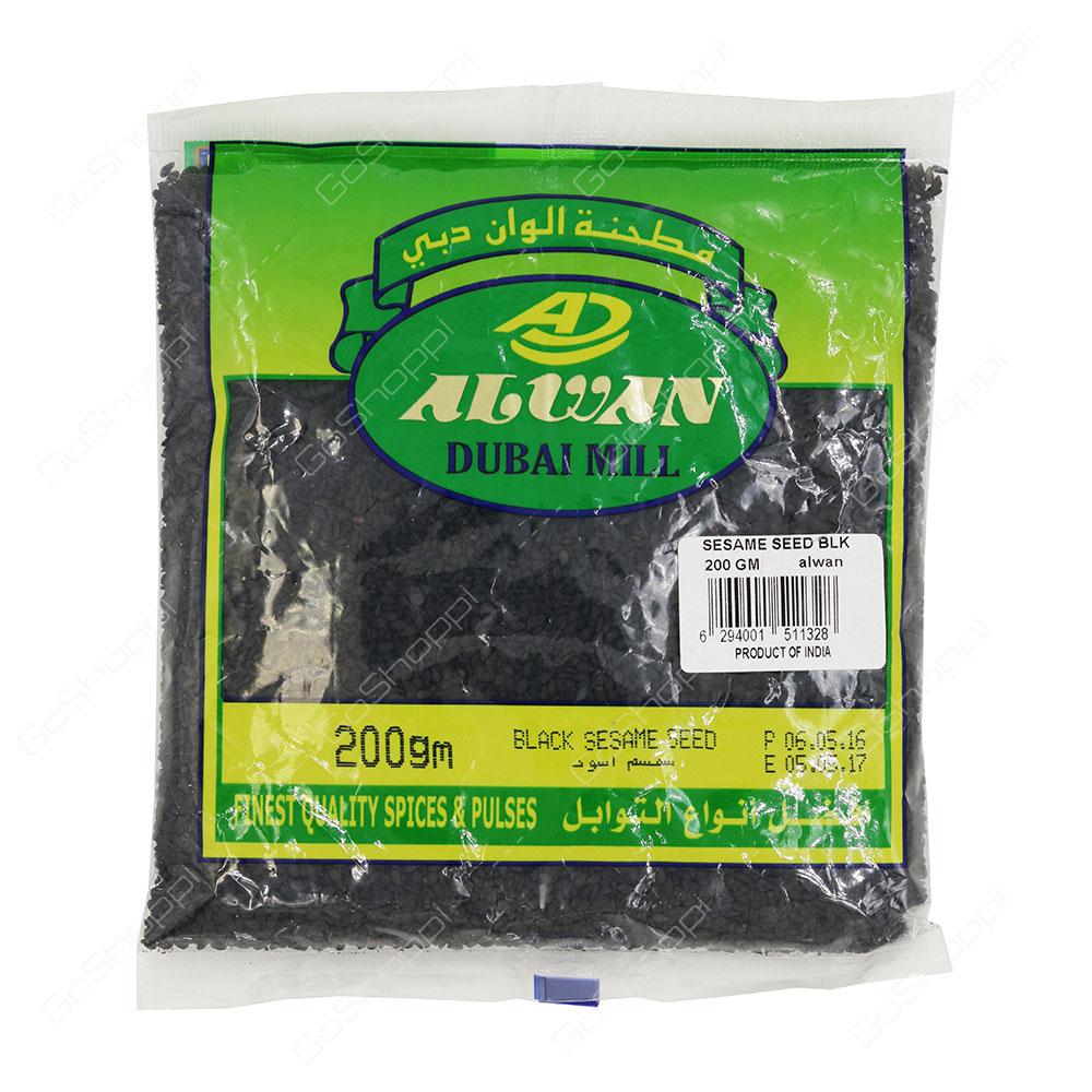 Alwan Dubai Mill Black Sesame Seed 200 g