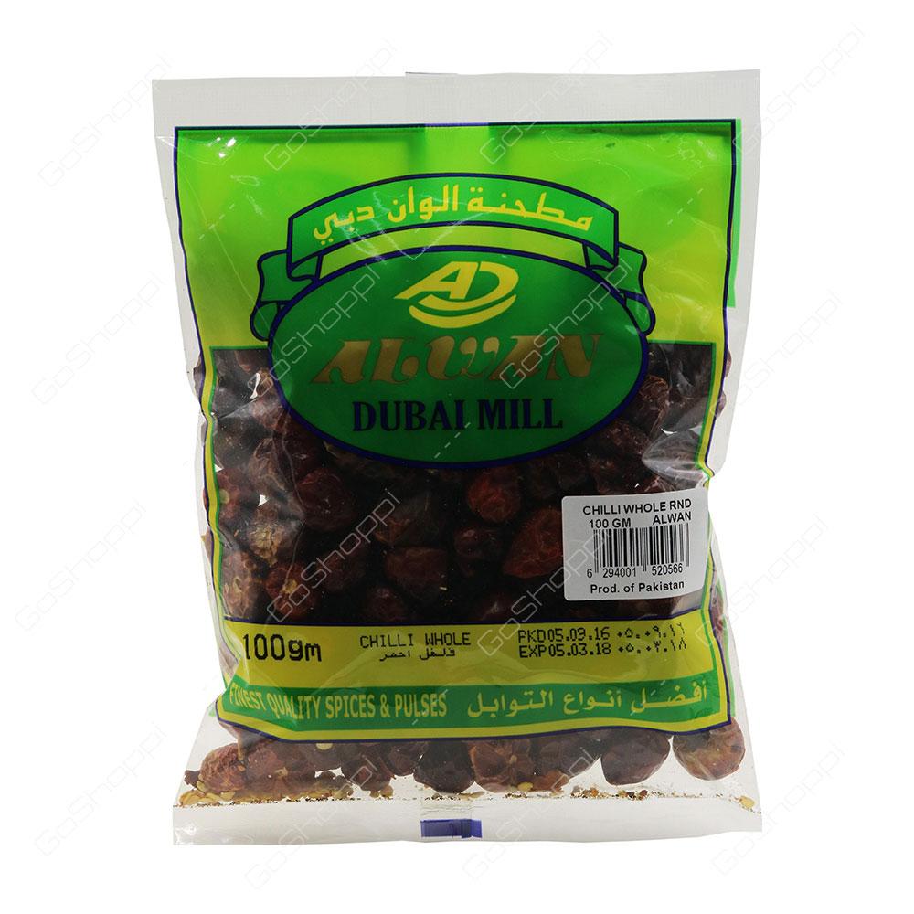 Alwan Dubai Mill Chilli Whole 100 g