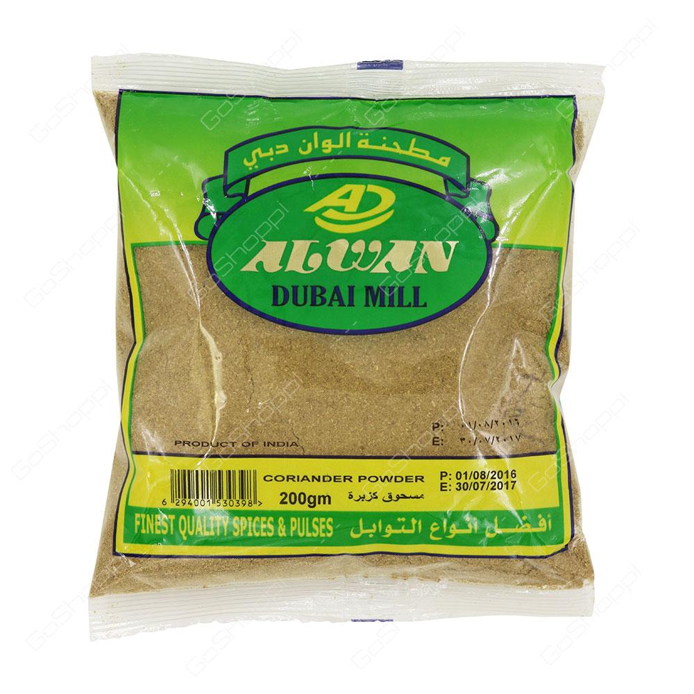 Alwan Dubai Mill Coriander Powder 200 g