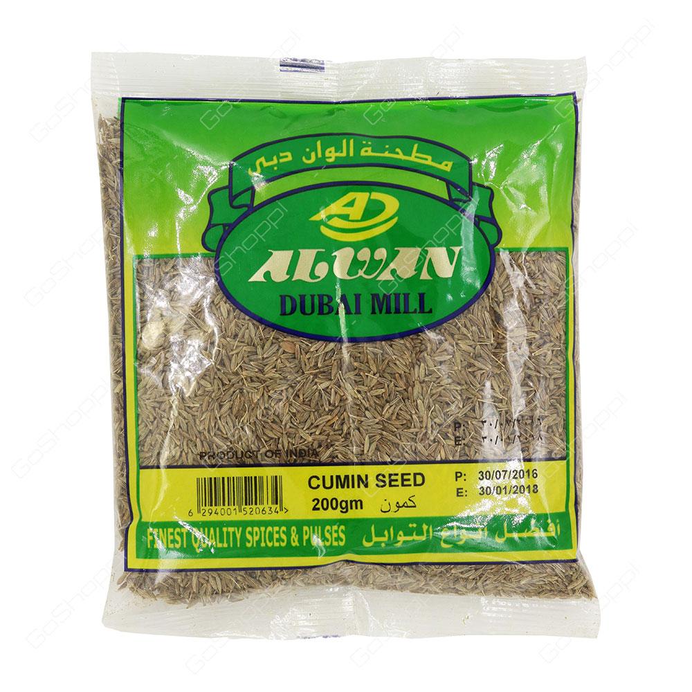 Alwan Dubai Mill Cumin Seed 200 g