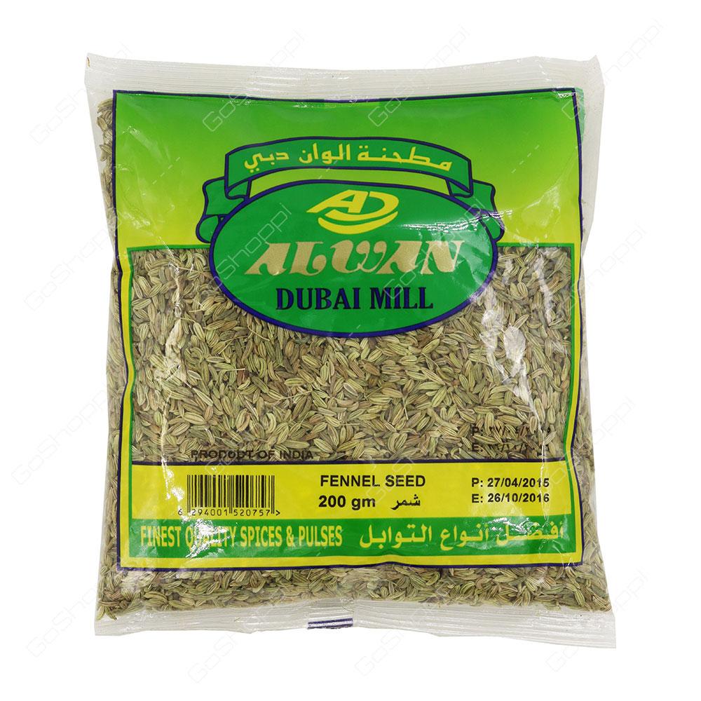 Alwan Dubai Mill Fennel Seed 200 g