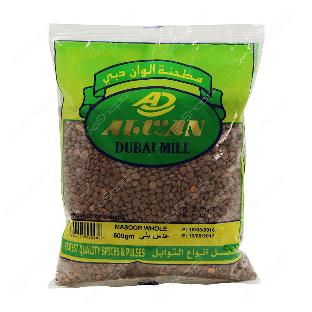 Alwan Dubai Mill Masoor Whole 500 g
