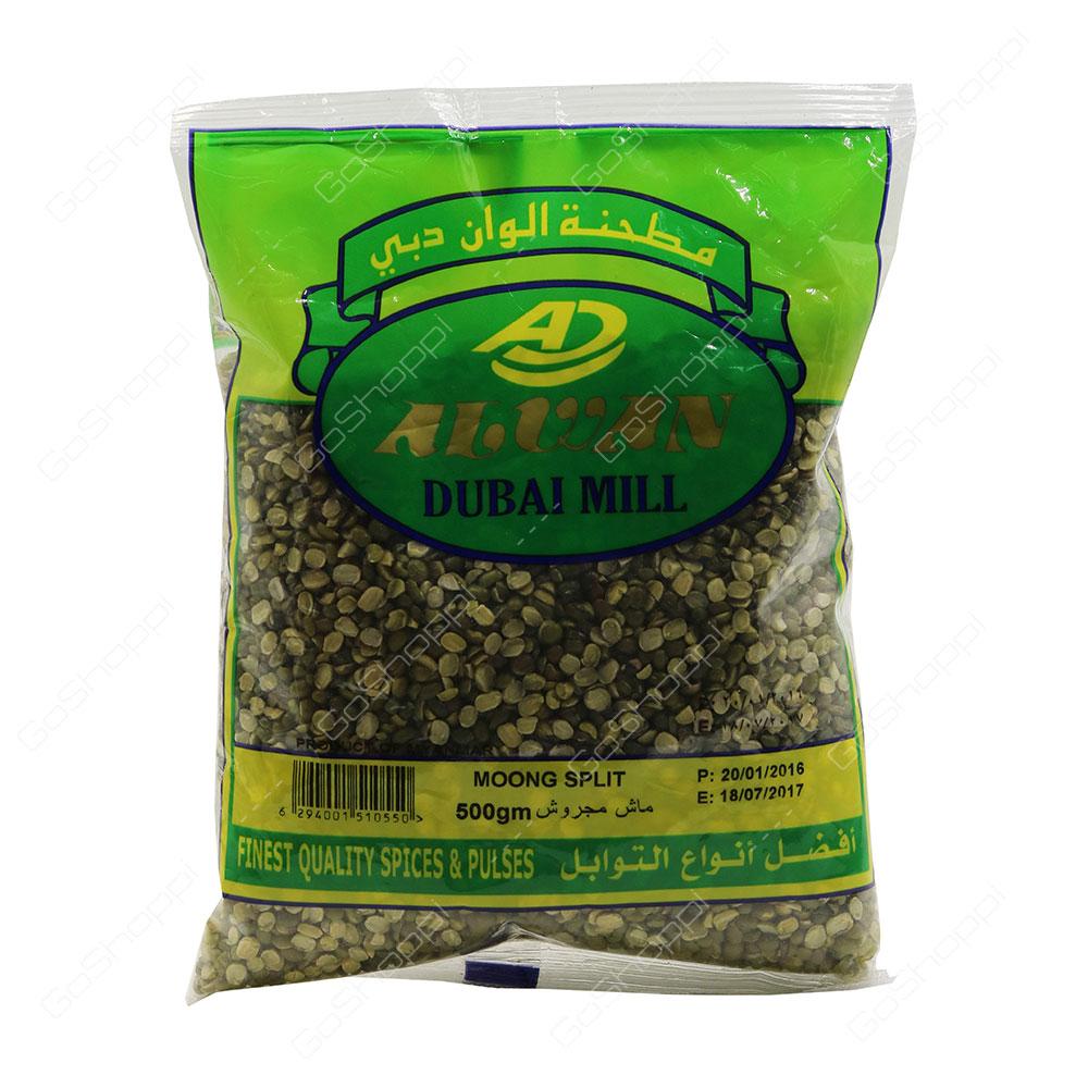 Alwan Dubai Mill Moong Split 500 g