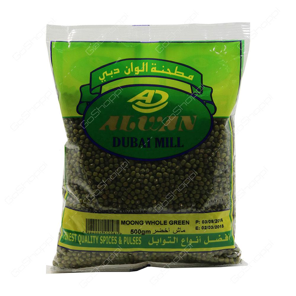 Alwan Dubai Mill Moong Whole Green 500 g