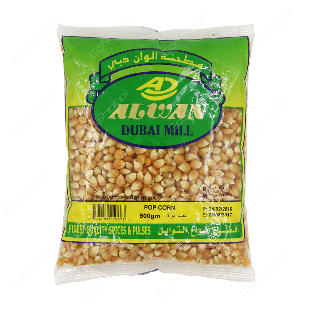 Alwan Dubai Mill Pop Corn 500 g