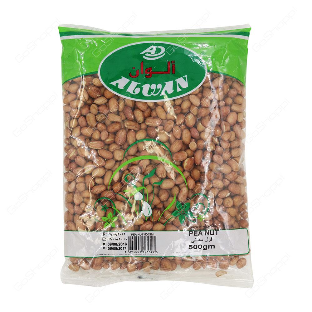 Alwan Dubai Mill Peanut 500 g