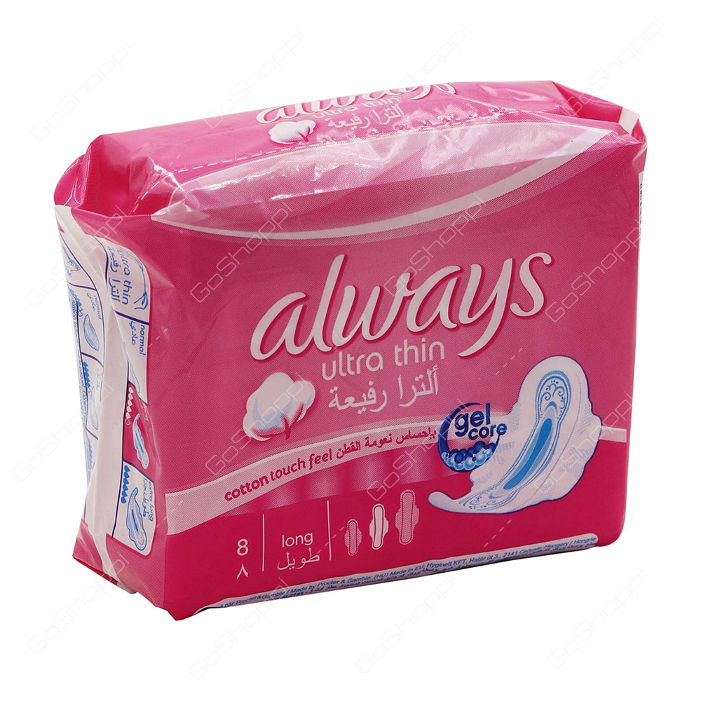Always Ultra Thin Long 8 Pads