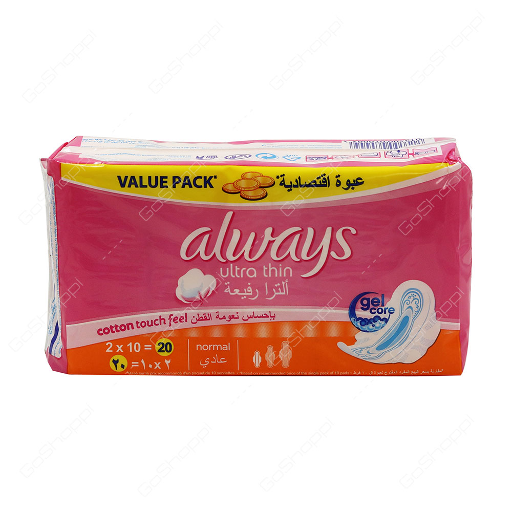 Always Ultra Thin Normal Value Pack 20 Pads