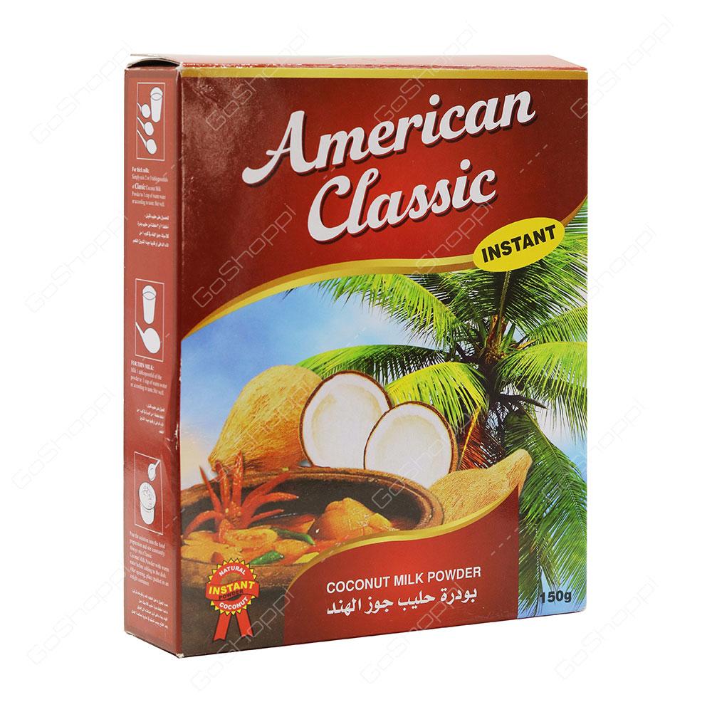 American Classic Coconut Milk Powder 150 g