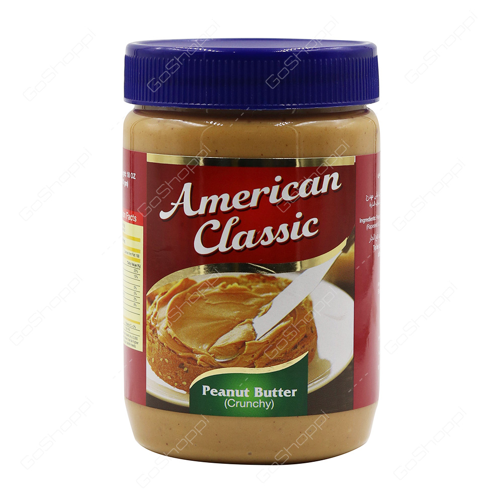 American Classic Peanut Butter Crunchy 510 g
