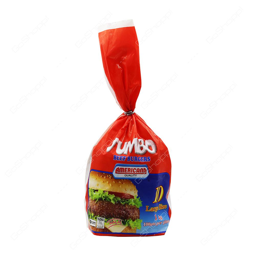 Americana Quality Jumbo Beef Burgers 1 kg