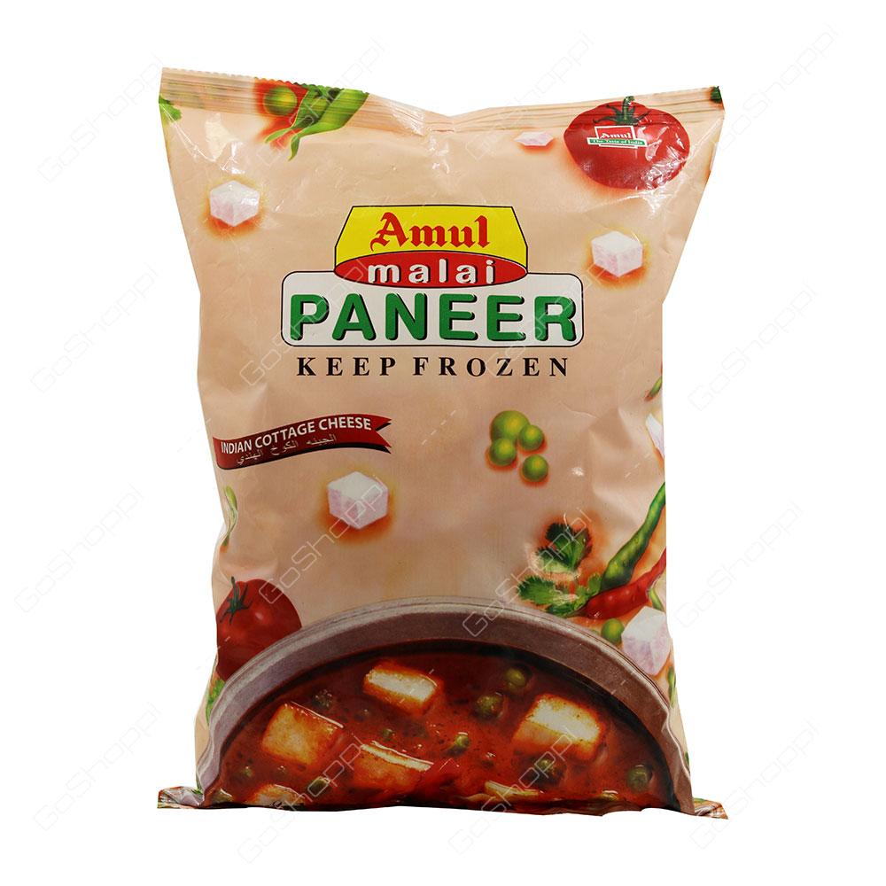 Amul Malai Paneer Keep Frozen 1 kg