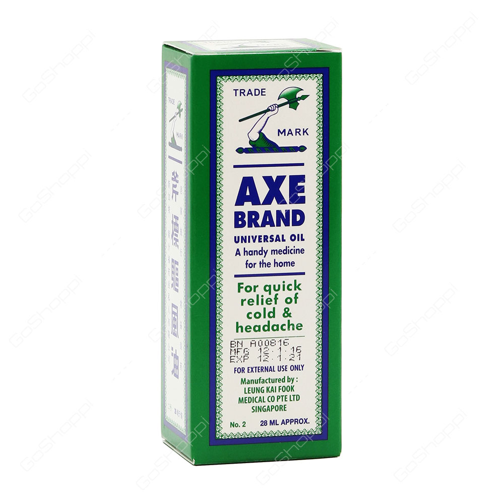 Axe Brand Universal Oil 28 ml