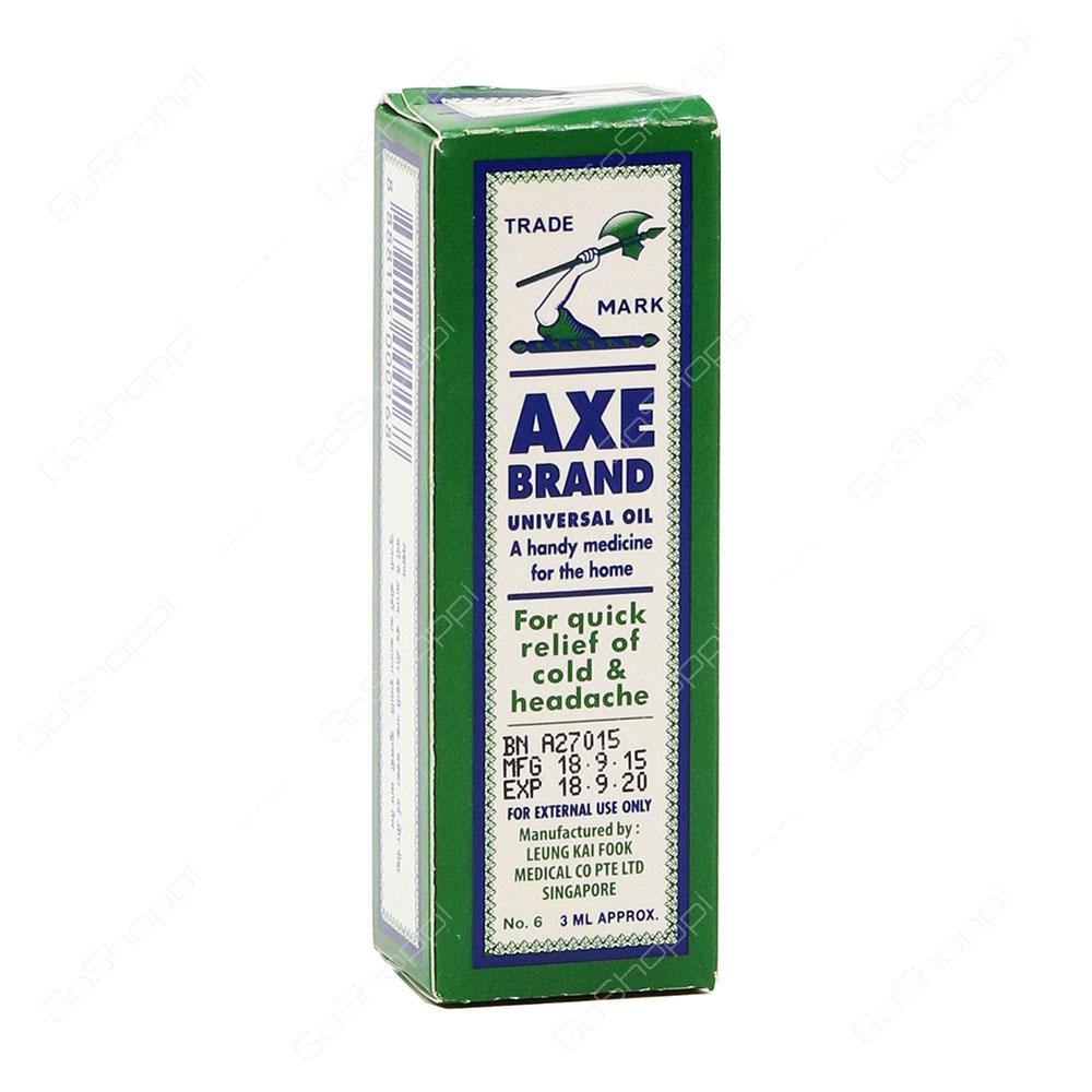 Axe Brand Universal Oil 3 ml