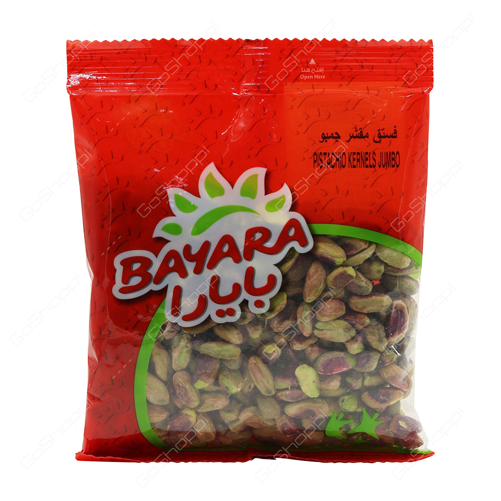 Bayara Pistachio Kernels Jumbo  200 g