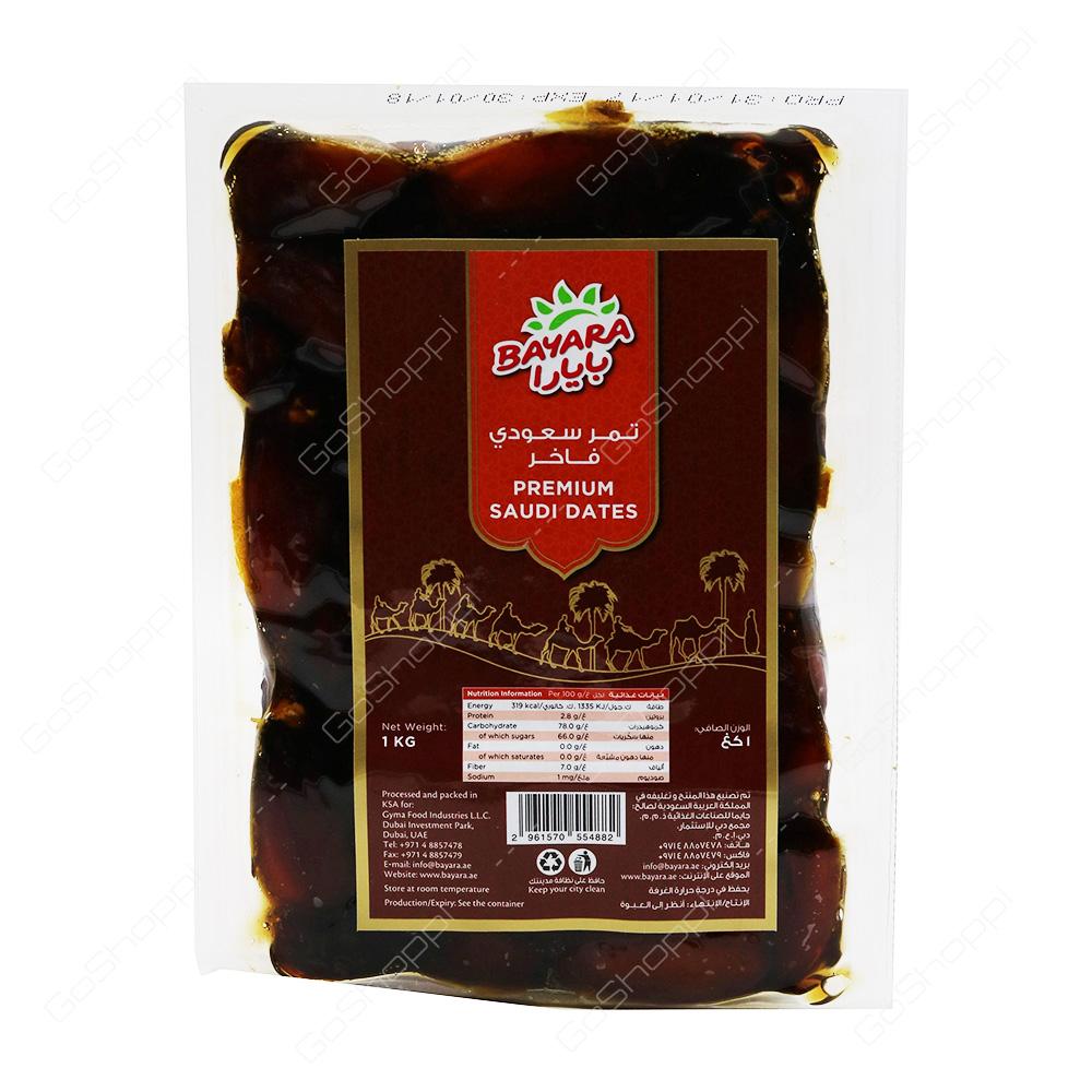 Bayara Premium Saudi Dates 1 kg