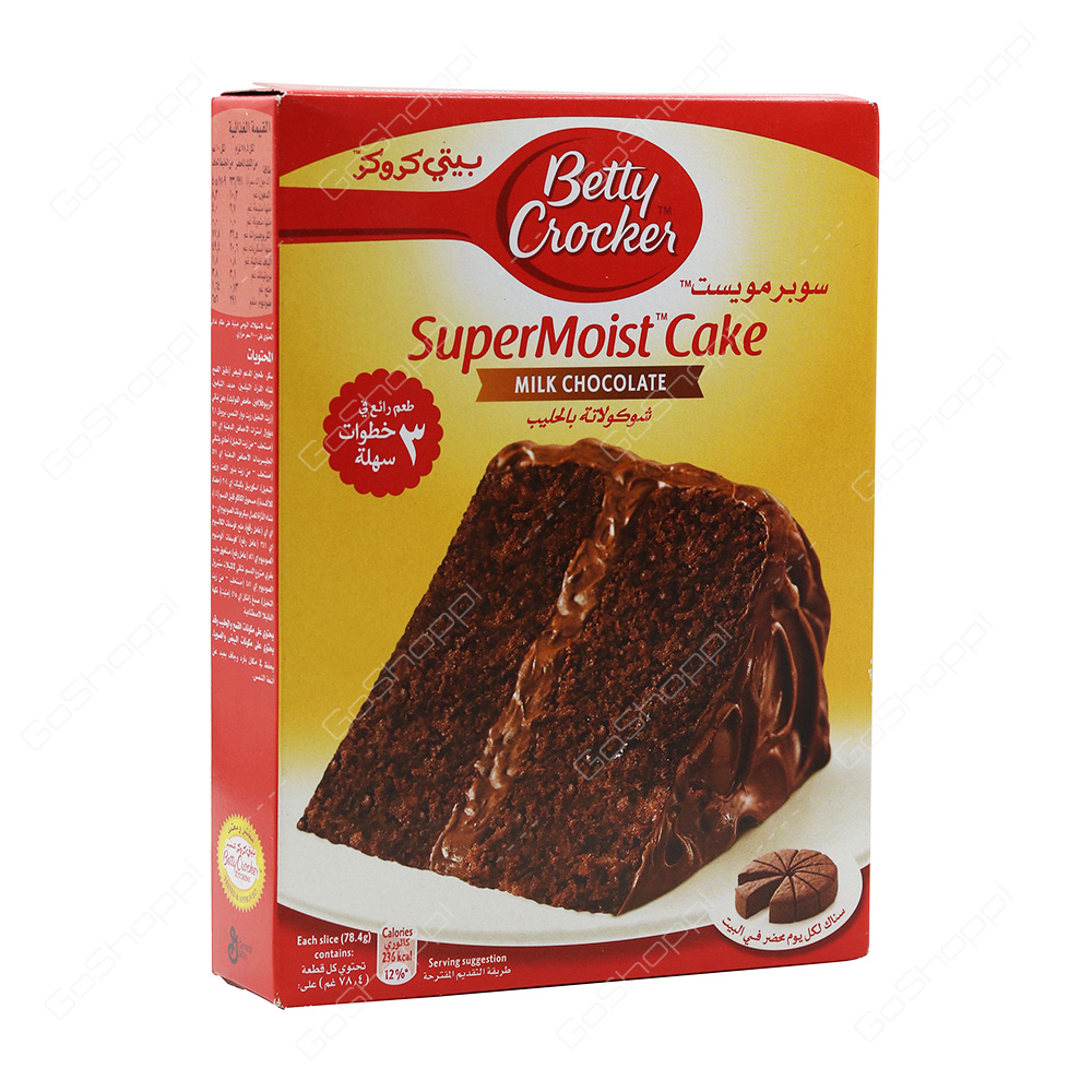 Betty Crocker SuperMoist Cake Milk Chocolate 500 g