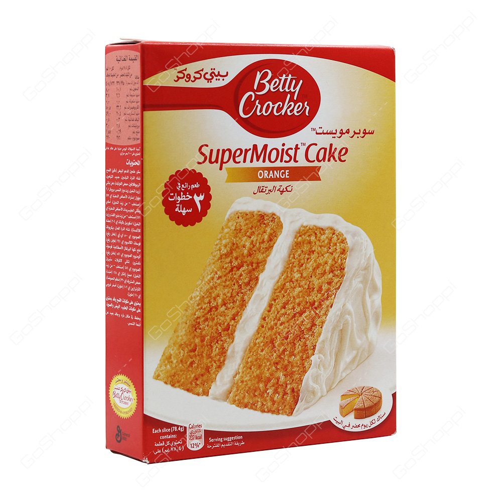 Betty Crocker SuperMoist Cake Orange 500 g