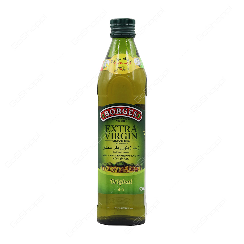 Borges Extra Virgin Olive Oil 500 ml