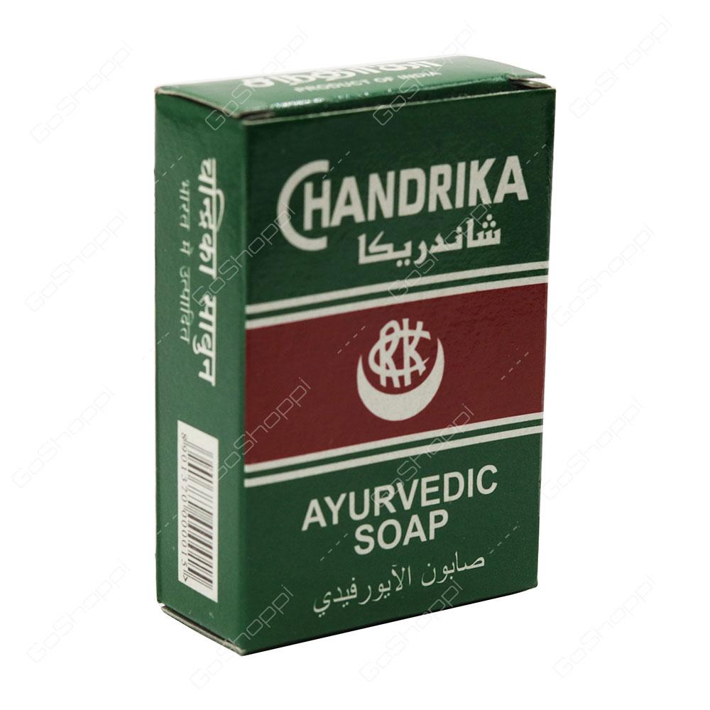 Chandrika Ayurvedic Soap 75 g