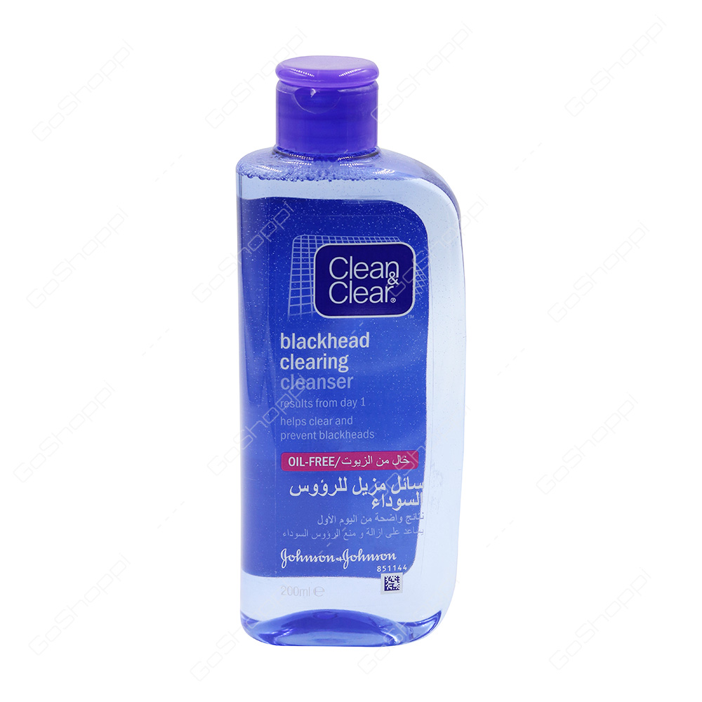 Clean And Clear Blackhead Clearing Cleanser 200 ml