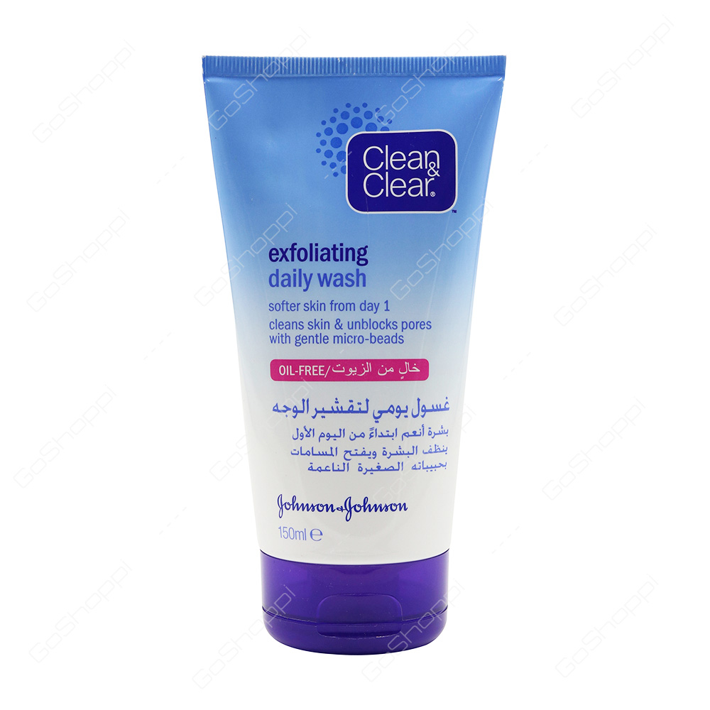 Clean And Clear Exfoliating Daily Wash 150 ml